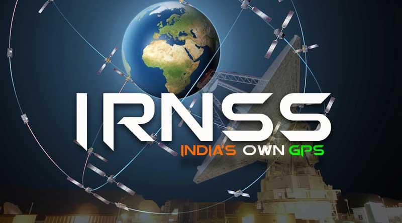 Indian GPS