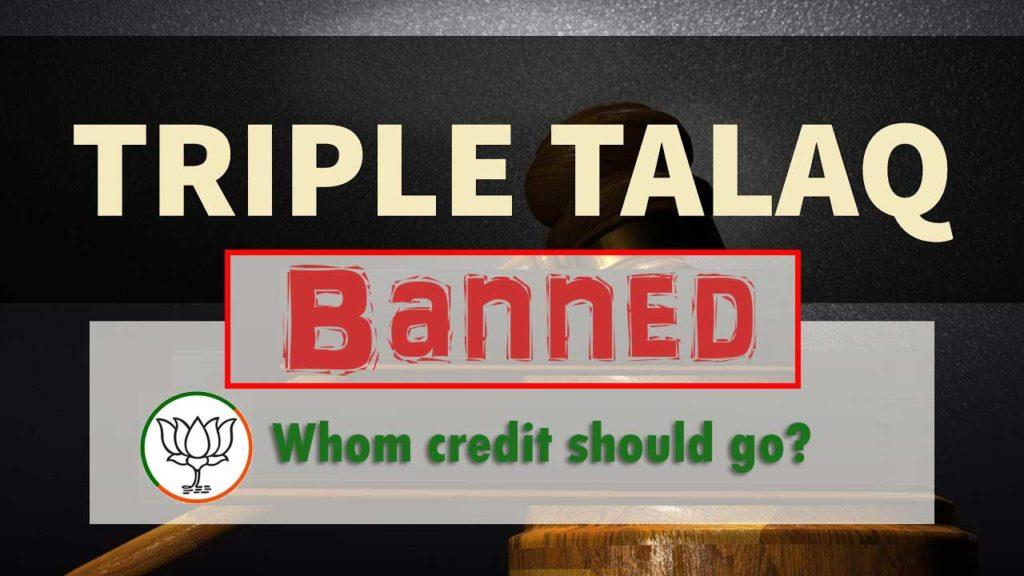 triple talaq banned