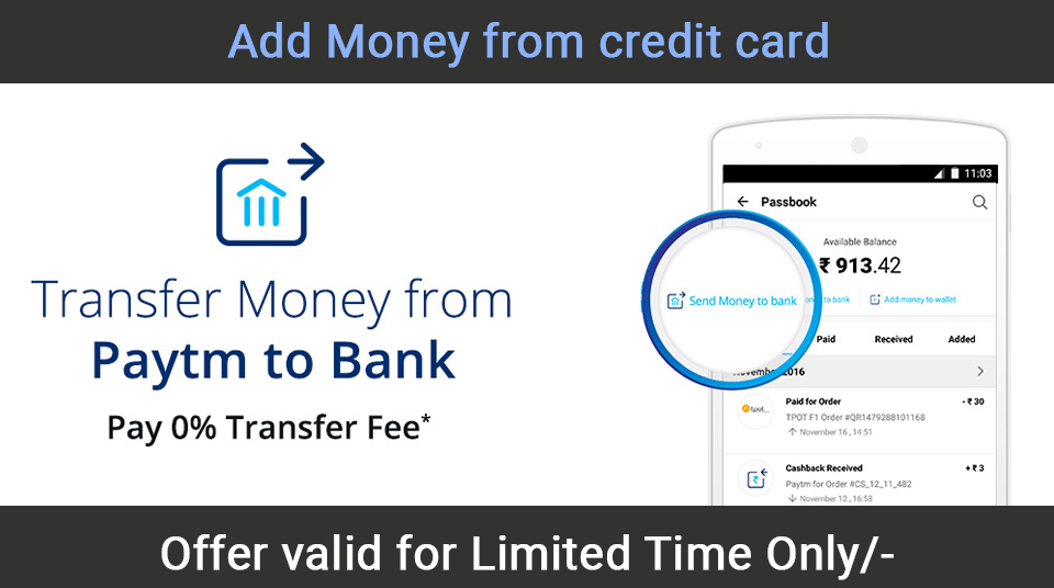 Why Transfering Paytm Wallet Money To Bank Is Free Grow