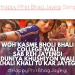 happy phirr bhag jayegi songs
