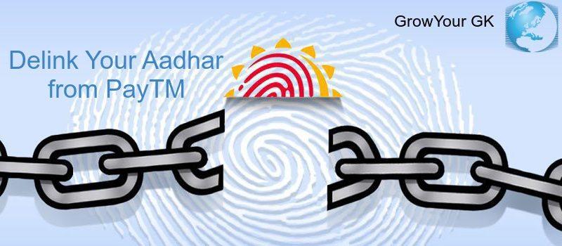 delink aadhar card