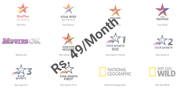 star channel pricing